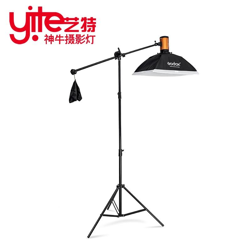 godox 250w single lamp dome light photography light set softbox flash light photographic equipment