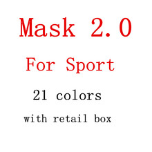 Newest Mask 2.0 For GYM Training MMA Fitness to Build Your Body -(All sizes-S.M.L) With Colorful Mask-Retail Box