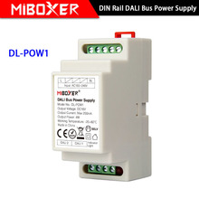 цена на Miboxer DIN Rail DALI Bus Power Supply DL-POW1 DC16V 4W Max250mA AC 110V 220V DALI RGB CCT led downlight  transformer