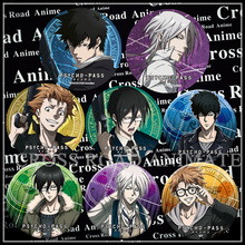 8pcs/set 58MM Wholesale Psycho-Pass Kogami Shinya Akane Tsunemori Makishima Shogo Ginoza Nobuchika Anime Brooch Badge Collection