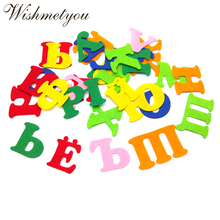 WISHMETYOU 33pcs Russian Felt Alphabet For Kids Cartoon Toy Home Decor Sewing Scrapbooking Crafts Letters Diy Accessories