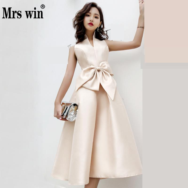 Mrs Win Noble Ladies Evening Dress Sweet Elegant Medium Long Section Banquet Dinner Dress Party Prom