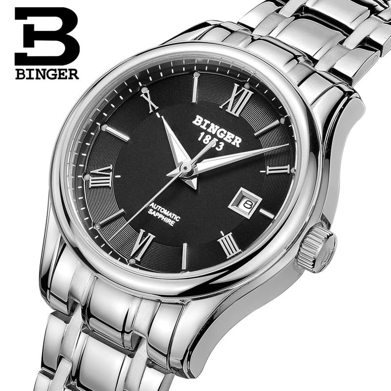 49922b28dc2b Switzerland BINGER Women watches Luxury Brand Watch Women Mechanical  Wristwatches Sapphire stainless Steel montre femme B5002L