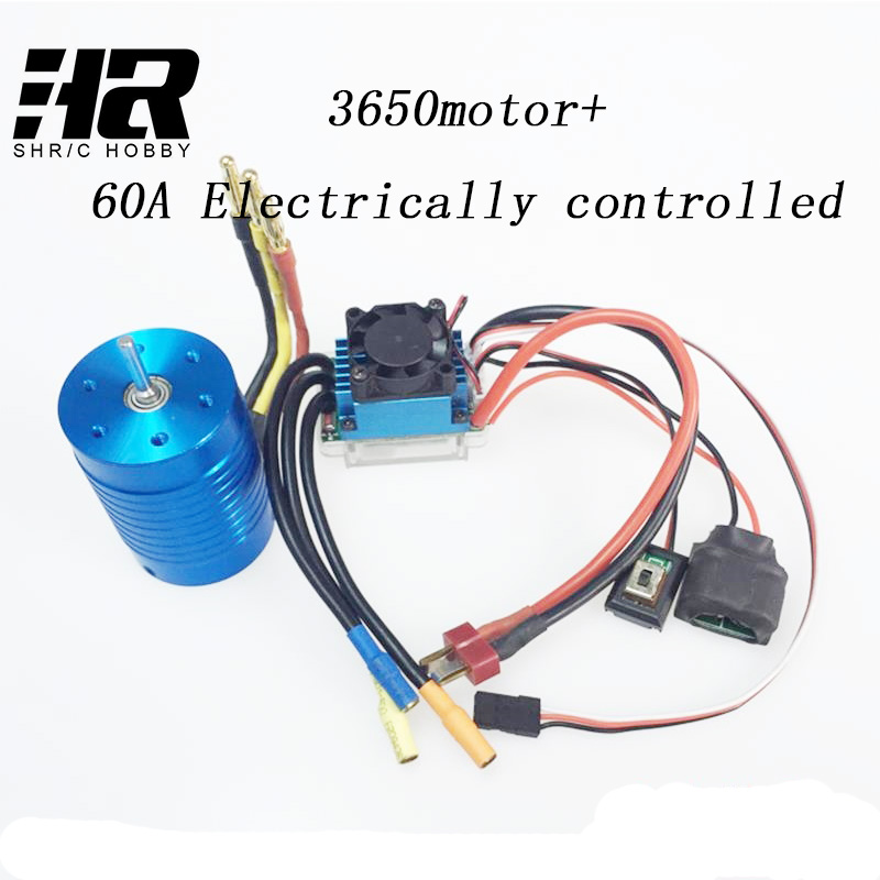 RC car motor 3650 9T 4370KV 11T 3500KV 13T 3000KV Sensorless Brushless Motor with 60A Brushless ESC (Electric Speed Controller) 30a esc welding plug brushless electric speed control 4v 16v voltage
