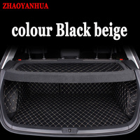 All surround car trunk mat for volkswagen Golf 6 7 Anti slip leather trunk pad Customized floor mat car style