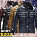 Chaqueta de cuero de imitación de los hombres de los hombres de pato blanco abajo hombres de la capa de cuero chaquetas abrigos envío Gratis