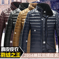 Men's faux leather jacket men white duck down coat men leather jackets coats free Shipping