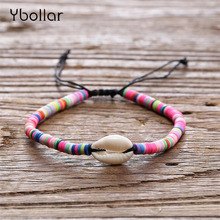 Handmade Bohemia Natural Shell Braided Bracelets Knots Resin Beads Lucky Rope Bangle Adjustable Friendship Bracelet Jewelry