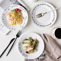 8 Inch Round Letter Ceramic Plate Brief Porcelain Breakfast Dinner Plate Western Style Steak Fruit Nuts Tray Party Snack Dishes