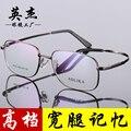 De gama alta gafas de memoria, pantalones anchos de la pierna de memoria, ultra-freno de estructura metálica, marcos de anteojos recetados para hombres, Vasos personalizados 8105