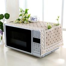 Горячая Распродажа, простая кружевная микроволновая печь, пылезащитная крышка, полотенце, многофункциональная электрическая духовка с сумкой для хранения, украшение дома