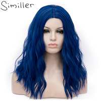Similler 18inch Afro Women Kinky Straight Short Wigs Blue Pick Brown Cosplay Synthetic Hair Heat Resistant