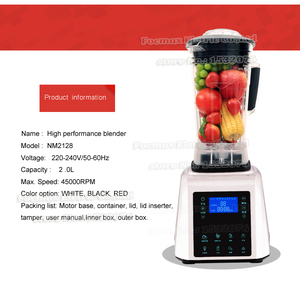Image 5 - Digital TouchPad Timer 3HP BPA FREE automatical professional smoothies power blender food heavy duty smart program mixer juicer