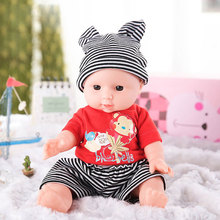 Doll clothes for 30cm born Baby 1/6 doll coat Change a suit Reborn baby cartoon crystal super soft cloth doll set