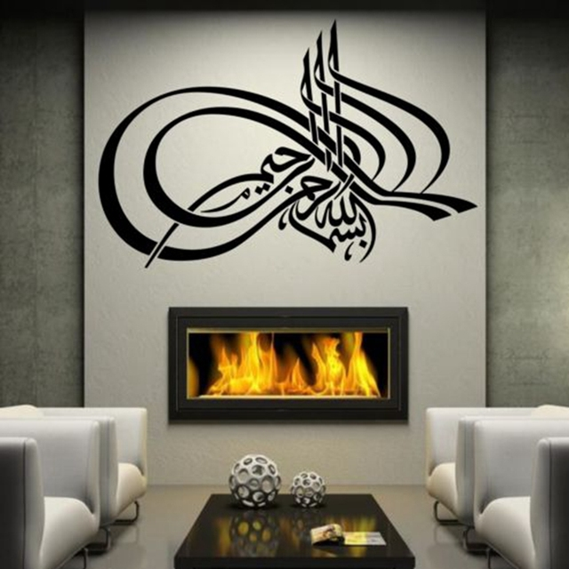 High quality Islamic wall art sticker,Muslim Islamic designs home stickers wall decor decals Vinyl ,free shipping is2005