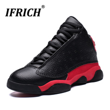 Kids Basketball Sport Shoe Leather Quality Sneaker Athletic Trainers for Tennis Boys Girls Gym