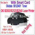 Para Okidata B2500MFP B2520MFP B2540MFP Toner, Para Okidata 56120401 Toner, Para Impressora OKI B2500 B2520 B2540 MFP, com Smart Card