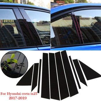 BC ส่วนเสารถสติกเกอร์สีดำสำหรับ Hyundai Creta ix25 2017-2019 ตกแต่งหน้าต่าง Trim เปลี่ยนอุปกรณ์เสริม