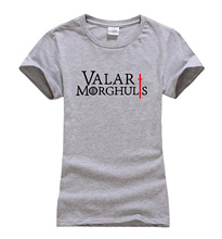 VALAR MORGHULIS girlie shirt / 11 Colors
