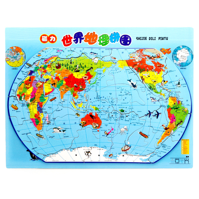 MWZ Wooden Magnetic Puzzles Toys Chinese Version The World Map - World map puzzle