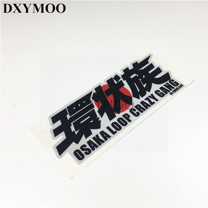 Osaka LOOP Crazy GANG Car Stickers Japan JDM Motorcycle Phone Decals 16x6.3cm