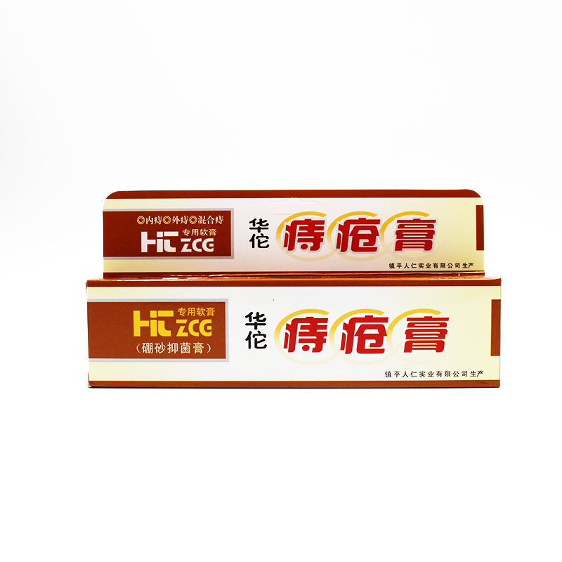 100% Original Vietnam New Hemorrhoids Ointment Chinese Cream Painkiller Pain Relief External Anal Fissure Medical Plaster100% Original Vietnam New Hemorrhoids Ointment Chinese Cream Painkiller Pain Relief External Anal Fissure Medical Plaster