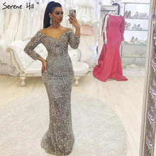 فساتين سهرة فاخرة ومثيرة بأكمام طويلة باللون الفضي 2020 مطرزة بالخرز مكشوفة الأكتاف فستان رسمي Serene Hill LA70073