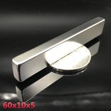 10 шт неодимовые магниты 60x10x5 мм