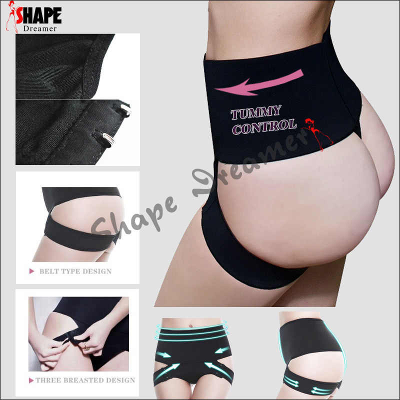 Lifting Underwear with Waist Cincher NEW WOMEN'S FULLNESS BUTT LIFTER TUMMY SUPPORT SHAPER FIGURE ENHANCER PANTY