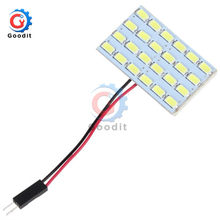 3W 24 Led Board 12V Car Interior Dome Reading Lamp Light Super Bright Energy Saving Lamp Board 5730(China)