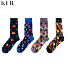 Happy Socks Funny Mens Socks Hot air balloon Mens Cotton Skateboard Hip Hop Street Crew Harajuku Art Fashion Short Socks