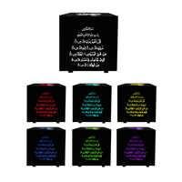Altavoz de luz LED Bluetooth 2019 nuevo quran creativo y altavoz de luz nocturna led SQ509 Mu shilin suministros altavoz Quran