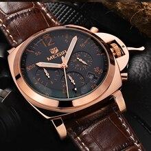 MEGIR Men's Military Sports Watches Fashion Creative Quartz Wristwatches Men Luxury Top Brand Waterproof Watch Relogio Masculino