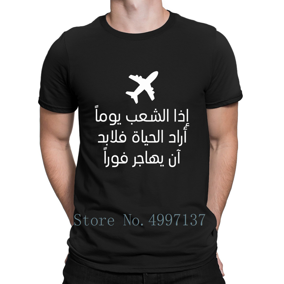 Arabic Sarcastic Calligraphy T Shirt Cotton Homme Anti-Wrinkle S-3xl Spring  Comical Printed Normal Shirt