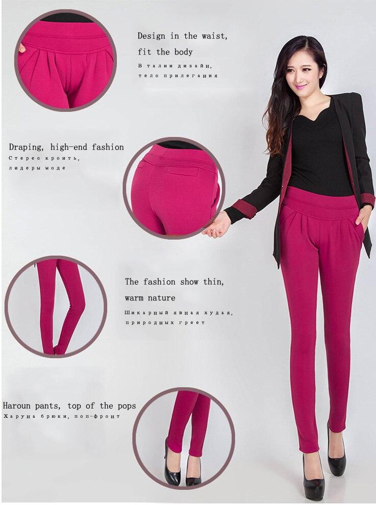 ef2b5562961 Feminina Calca Winter Skinny Women Fleece Pants Autumn Velvet Plus ...