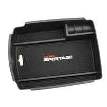 Автомобиль Подлокотник ящик для хранения Контейнер держатель лотка для KIA Sportage KX5 QL на LHD 2016 2017 (для электронных ручной тормоз)