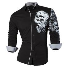 Sportrendy Men's Shirt Dress Casual Long Sleeve Slim Fit Fashion Dragon Stylish JZS042 Black цена 2017