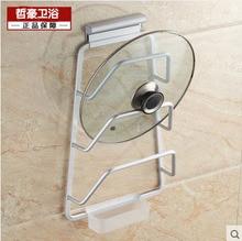Space aluminum kitchen accessories wall pot rack shelf seasoning