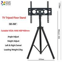 ความสูงปรับทีวีชั้นขาตั้งกล้อง 15 กก. Tilt LCD แบบพกพาขาตั้งกล้องทีวี Lift Holder VESA 400x400 มม.