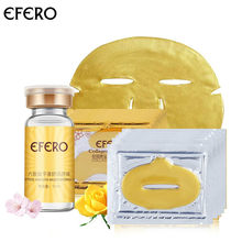 EFERO Skin Care 12pcs/set Face Mask Moisturizing Anti-aging & Argireline Serum Wrinkle & Gold Collagen Lip Eye Mask Anti Eye Bag(China)