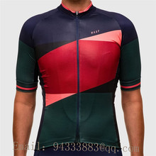 MAAP summer men short sleeve cycling jersey 2019 pro team bicycle clothing MTB shirt bike tights custom maillot ciclismo hombre