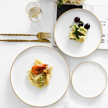 Nordic Style High Quality Round White Ceramic Gold Simple and Creative Plates Steak Food Salad Dessert Cake Plate Dinnerware