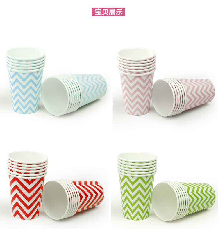 paper cup design Imagine a discarded paper cup rolling on its side on a flat surface  describe  how to design a cup that will roll out a circle of a given radius if it can be done.