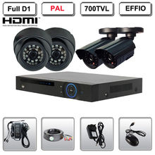 four Channel Full D1 HDMI DVR Outside Indoor 700TVL House Video Surveillance System