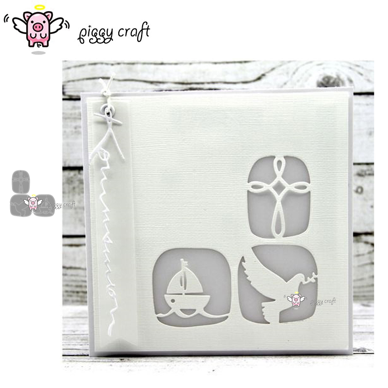 Piggy Craft metal cutting dies cut die mold Cross sailing pigeon circle Scrapbook paper craft knife mould blade punch stencils-in Cutting Dies from Home & Garden