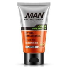 BIOAQUA уход за лицом для мужчин глубокое очищение кожи уход за лицом очищающее средство увлажняющее отбеливание угрей отшелушивающее очищающее средство