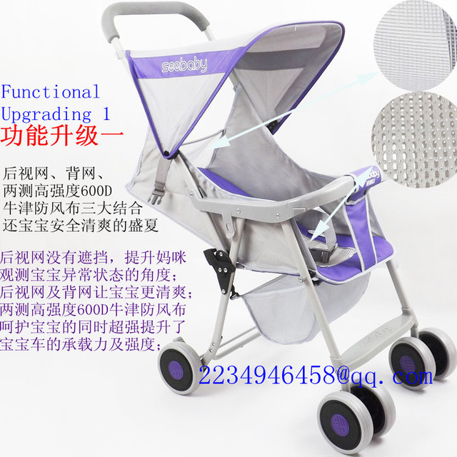 car pa system`dome umbrella`european baby strollers