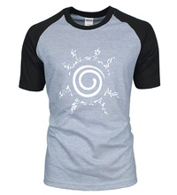 Cool naruto's Four Symbols Seal baseball T-shirt