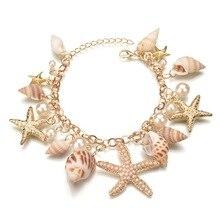 New Korean Fashion Star Starfish Conch Shell Unlimited Charm Multi-element Bracelet For Women Jewelry Summer Style Beach SZ002