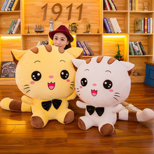 hot deal buy meng mengda stuffed & plush animals rice cat big face cat plush toy children doll couple holiday birthday gift sale